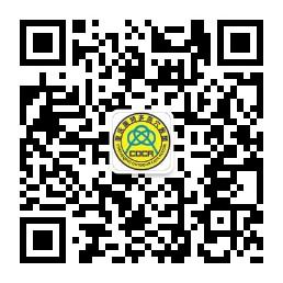 中国 - 微信公众号