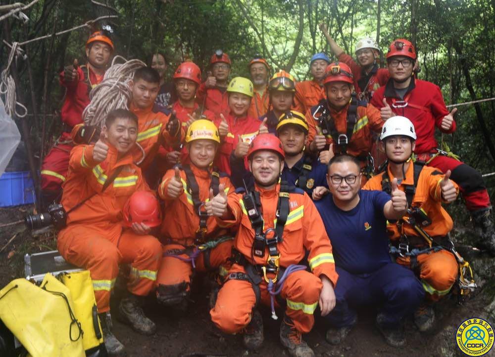 奥特多救援队参与7月17日武隆竖井救援